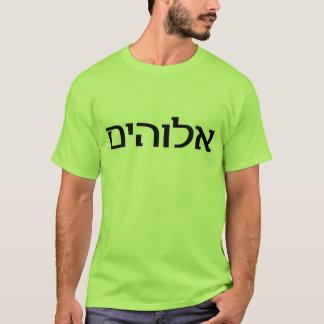 God in Hebrew T-Shirt
