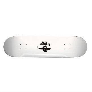 God in Japanese Kanji symbol Skate Decks