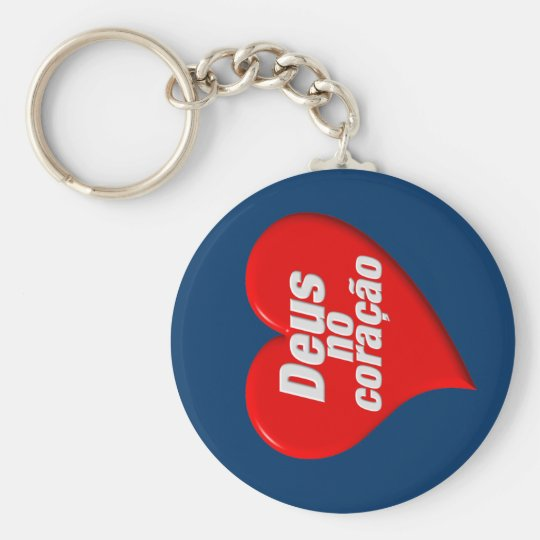GOD IN THE HEART BASIC ROUND BUTTON KEY RING