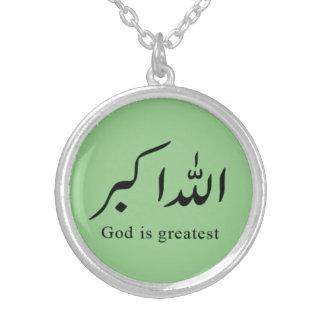 God is Great  Allah Akhbar Round Pendant Necklace