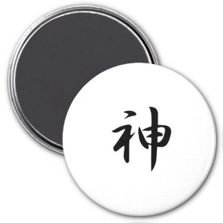 God Kanji 7.5 Cm Round Magnet