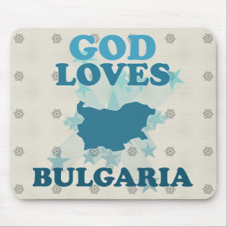 God Loves Bulgaria Mouse Pads