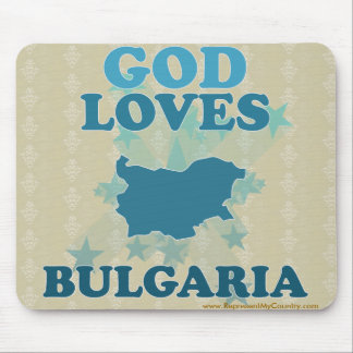 God Loves Bulgaria Mouse Pad