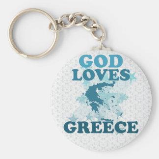 God Loves Greece Keychains