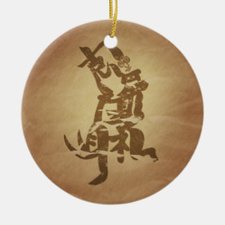 God of Literature Chinese Magic Charms Christmas Ornament