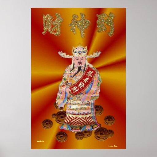 God Of Wealth Poster