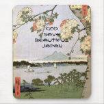 GOD SAVE BEAUTIFUL JAPAN MOUSEPADS