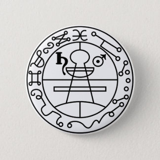 Goetia Seal of Solomon 6 Cm Round Badge