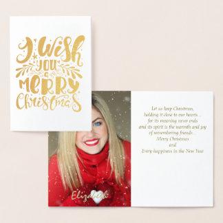 Goid Foil Photo Christmas Card