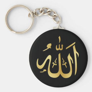 Gold and Black Allah Key-Chain Key Ring