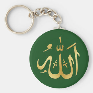 Gold and Green Allah Key-Chain Basic Round Button Key Ring