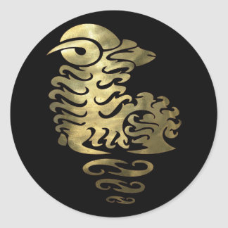 Gold Aries Ram Round Classic Round Sticker