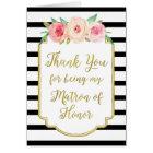 Gold Black Stripe Pink Thank You Matron of Honour Card
