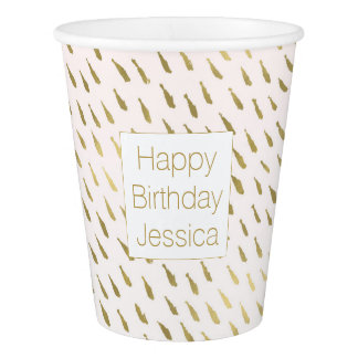 Gold Blush Pink White Ombre Abstract Paper Cup