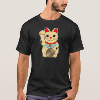 Gold Cat T-Shirt