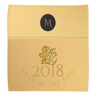 Gold Chinese Dog Papercut 2018 Monogram Bandana