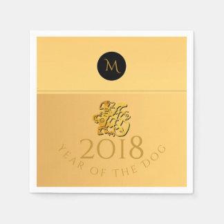 Gold Chinese Dog Papercut 2018 Monogram P Napkin Disposable Serviette