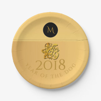 Gold Chinese Dog Papercut 2018 Monogram P Plate
