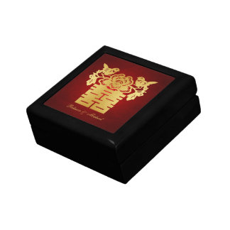 Gold Chinese Double Happiness Symbol Trinket Boxes