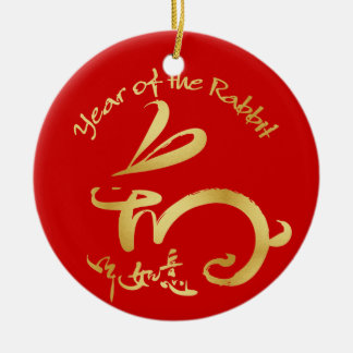 Gold Chinese New Year - 2011 Year of the Rabbit Christmas Ornament