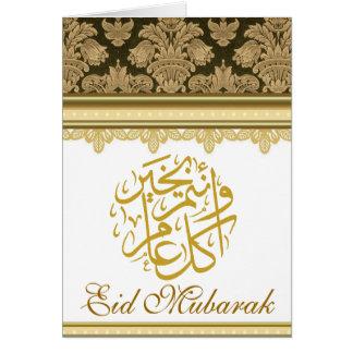 Gold Damask brocade Eid Mubarak Greeting Card