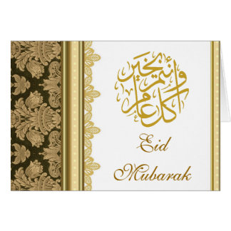 Gold Damask brocade Eid Mubarak Note Card