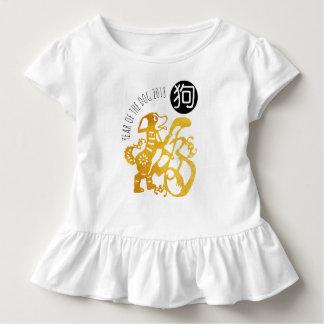Gold Dog Papercut Chinese New Year 2018 Girl Tee