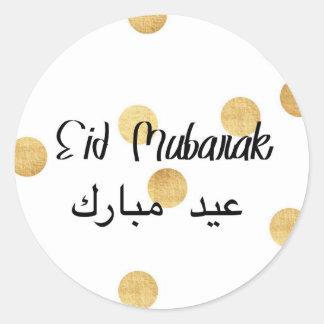Gold Dots Eid Sticker