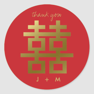 Gold Double Happiness Chinese Wedding Thank You Round Sticker
