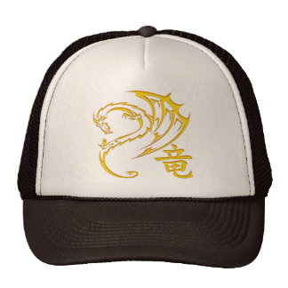 Gold Dragon with Kanji Symbol Cap