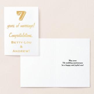 Gold Foil 7th Wedding Anniversary + Custom Names Foil Card