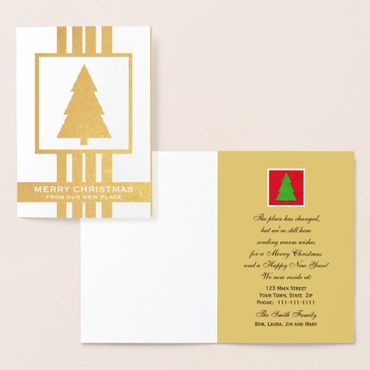 Gold Foil Change of Address Christmas Card