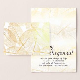 Gold Foil Fall Leaves & Thanksgiving Blessing Foil Card
