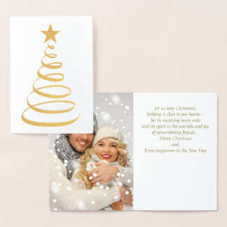 Gold Foil Photo Christmas Card with Christmas Tree