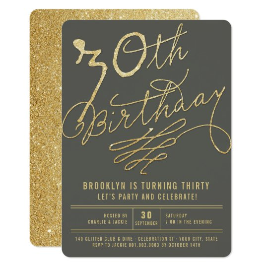 Gold Glitter Glam Adult 30th Birthday Party Invite