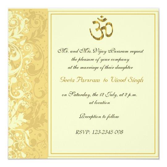 Gold Hindu wedding Card