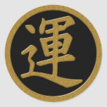 GOLD JAPANESE KANJI SYMBOL FOR LUCK ROUND STICKER