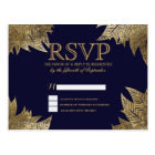 Gold Leaves on Navy Blue RSVP Postcards