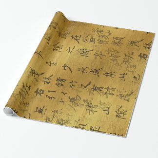 Gold Metallic Asian Calligraphy Wrapping Paper