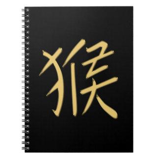 gold monkey notebooks