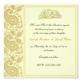 Islam walima invitations announcements zazzle gold muslim wedding card stopboris Image collections