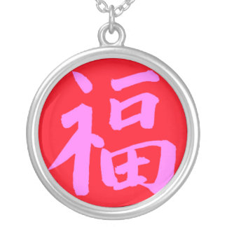 Gold oriental good luck happiness kanji necklace