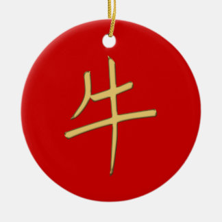 gold ox christmas ornament