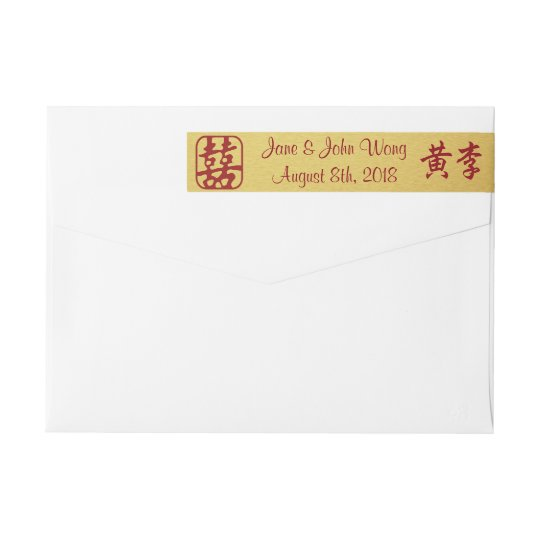 Gold Red Double Happiness Save the Date Chinese