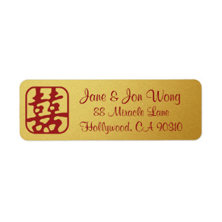 Gold Red Double Happiness Wedding Chinese