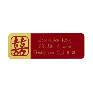 Gold Red Double Happiness Wedding Chinese Return Address Label