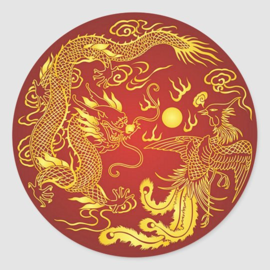 Gold Red Dragon Phoenix Chinese Wedding Favour Classic