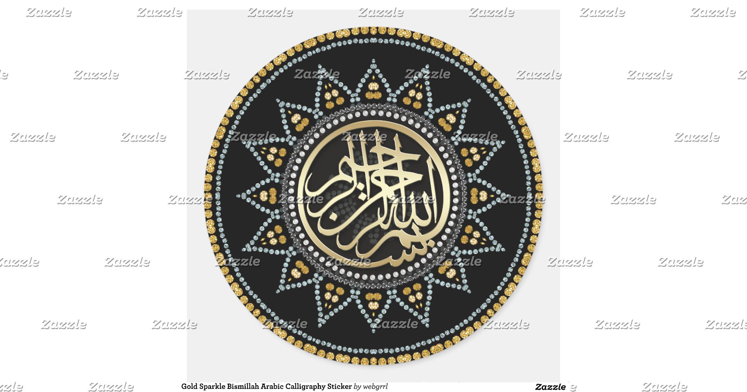 gold sparkle bismillah arabic calligraphy sticker zazzle. Black Bedroom Furniture Sets. Home Design Ideas