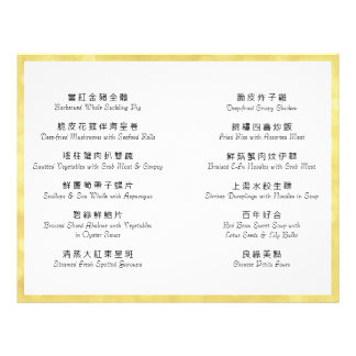 Gold Wedding • Double Happiness • Round Flyers