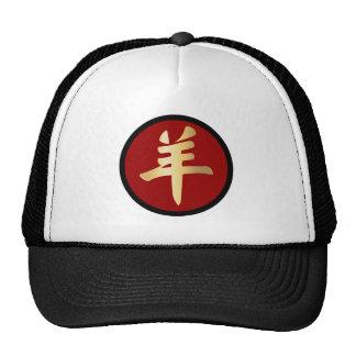 Gold Yang Symbol Sheep Goat Ram Red Black Cap